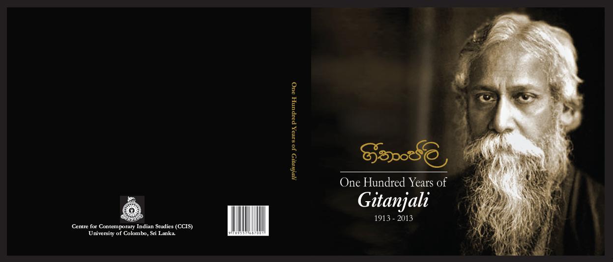 GitanjaliBook